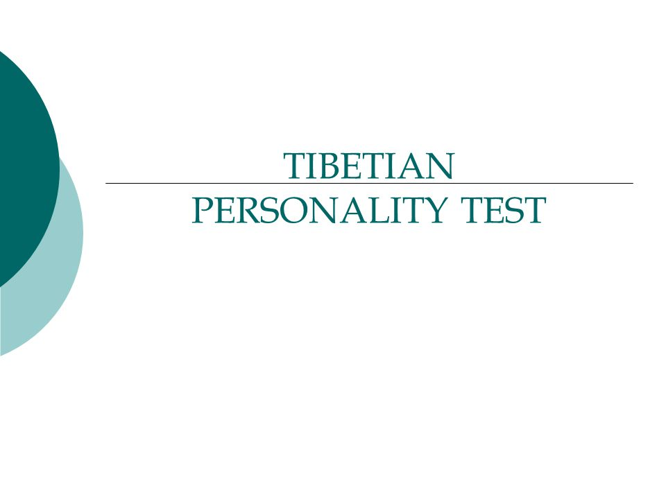 TIBETIAN PERSONALITY TEST