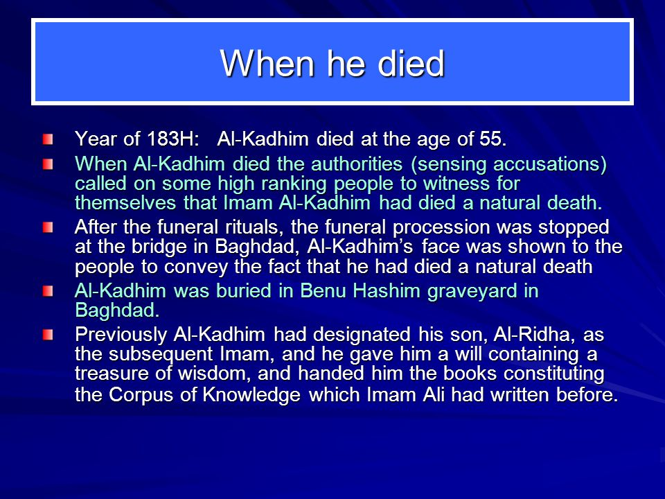 When he died Year of 183H: Al-Kadhim died at the age of 55.