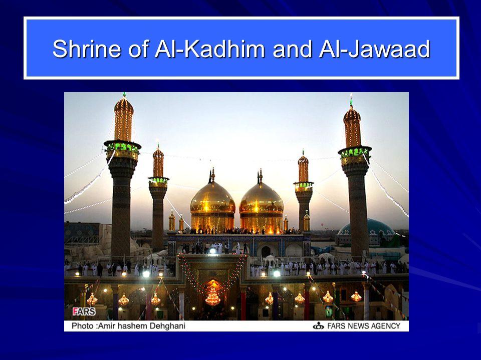 Shrine of Al-Kadhim and Al-Jawaad