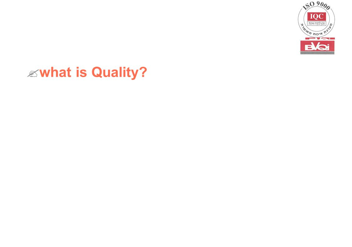  what is Quality