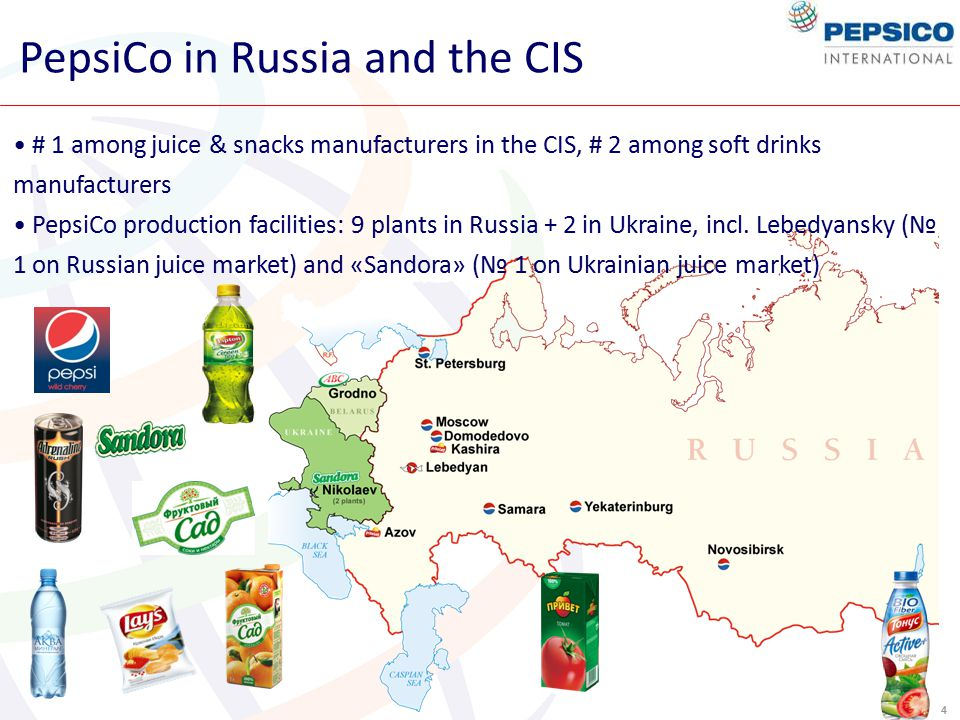 4 PepsiCo in Russia and the CIS # 1 among juice & snacks manufacturers in the CIS, # 2 among soft drinks manufacturers PepsiCo production facilities: 9 plants in Russia + 2 in Ukraine, incl.