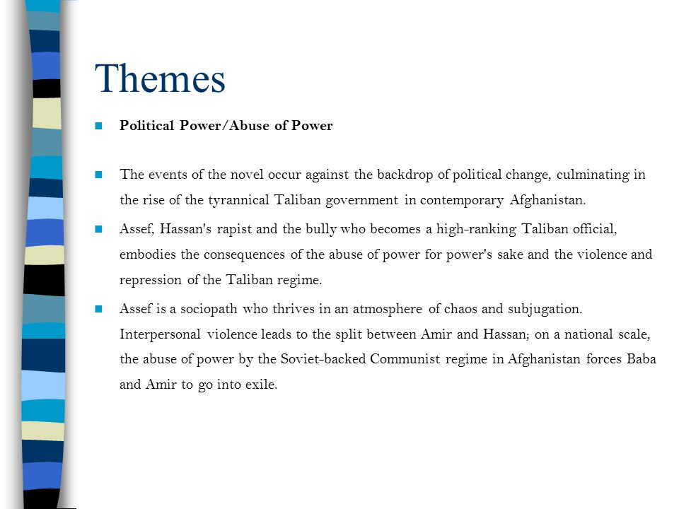 Themes Political Power/Abuse of Power The events of the novel occur against the backdrop of political change, culminating in the rise of the tyrannica
