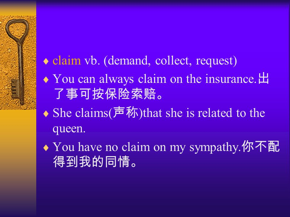  claim vb. (demand, collect, request)  You can always claim on the insurance.