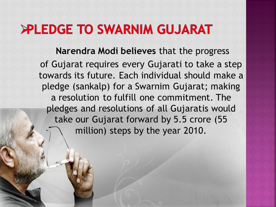 Narendra Modi believes that the progress of Gujarat requires every Gujarati to take a step towards its future. Each individual should make a pledge (s
