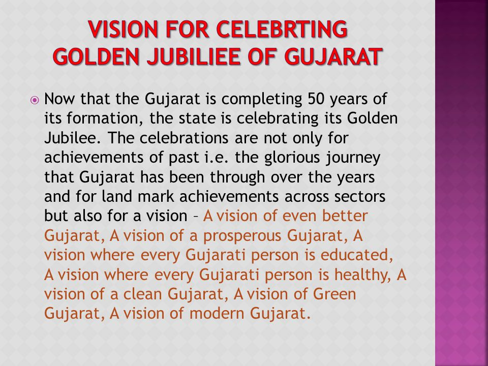 Now that the Gujarat is completing 50 years of its formation, the state is celebrating its Golden Jubilee.