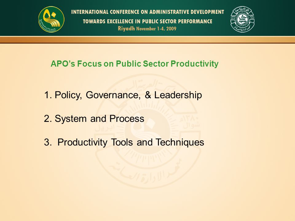 House of Quality for Public Sector