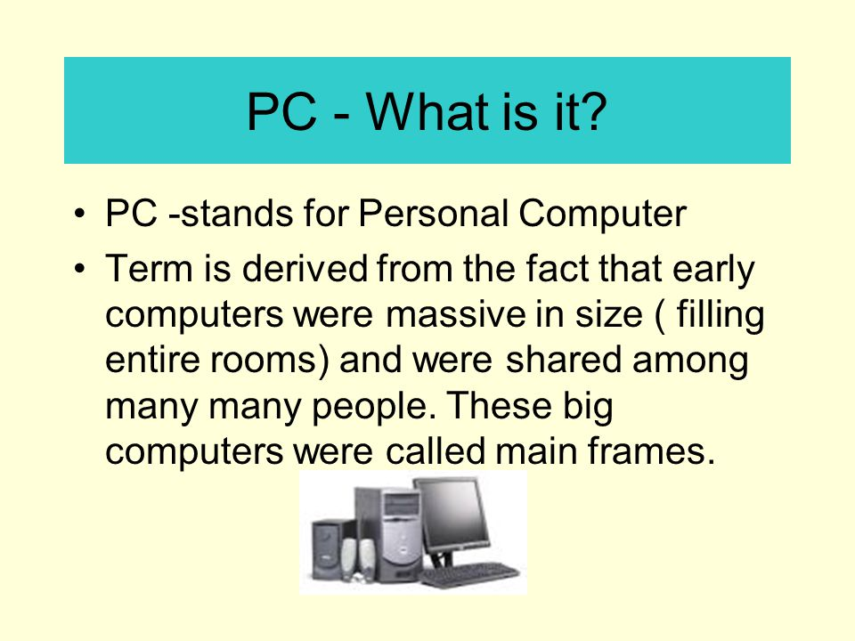 Most PC's currently have between 1GB and 4GB of Random Access memory for the computer processor to use.