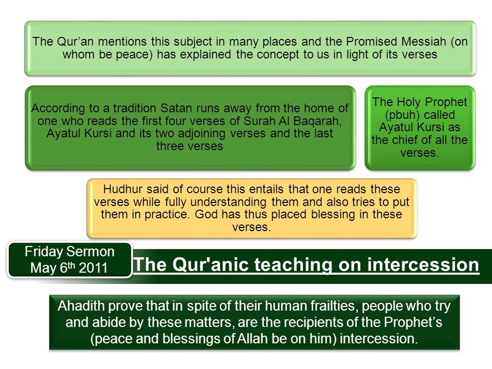 The Qur anic teaching on intercession Ahadith prove that in spite of their human frailties, people who try and abide by these matters, are the recipients of the Prophet's (peace and blessings of Allah be on him) intercession.