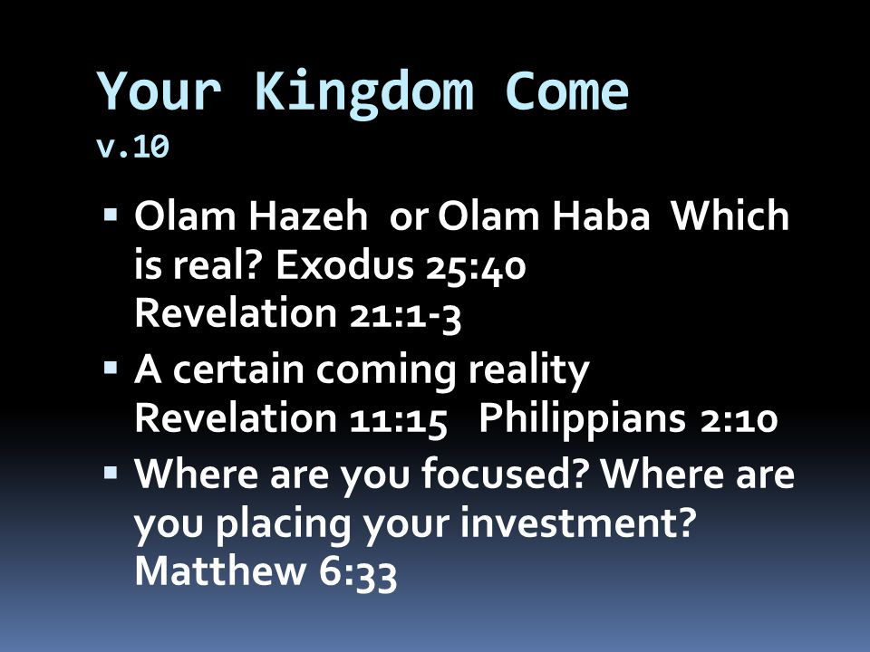 Your Kingdom Come v.10  Olam Hazeh or Olam Haba Which is real.