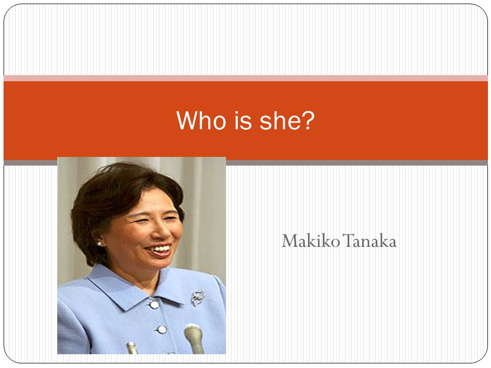 Natsuki Hoshi Compulsory English for Elementary Schoolers:Necessary or Unnecessary
