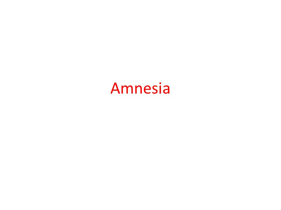 Source amnesia In this case the victim can remember the info but not the source.