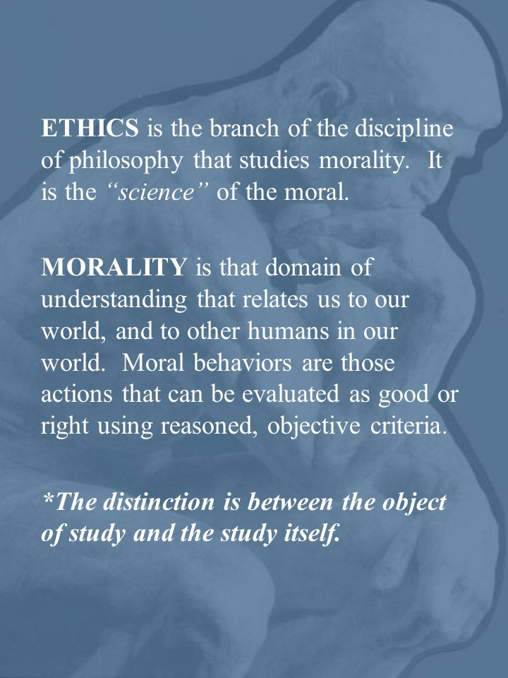 AND... This is what ethics is all about!