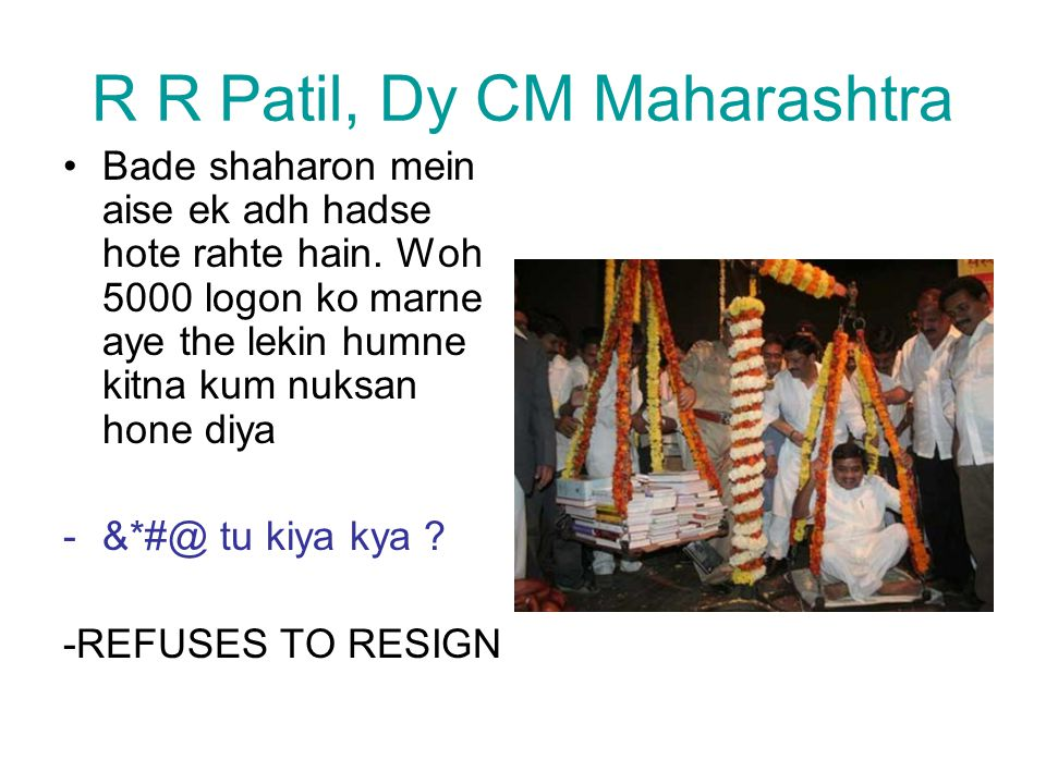 R R Patil, Dy CM Maharashtra Bade shaharon mein aise ek adh hadse hote rahte hain.