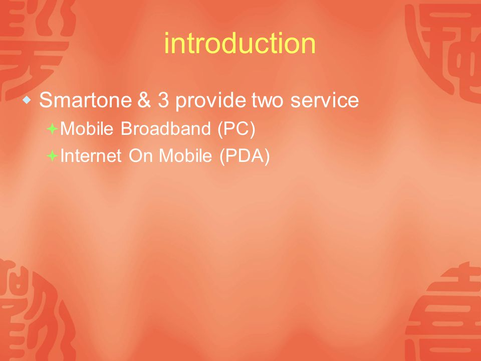 introduction  Smartone & 3 provide two service  Mobile Broadband (PC)  Internet On Mobile (PDA)