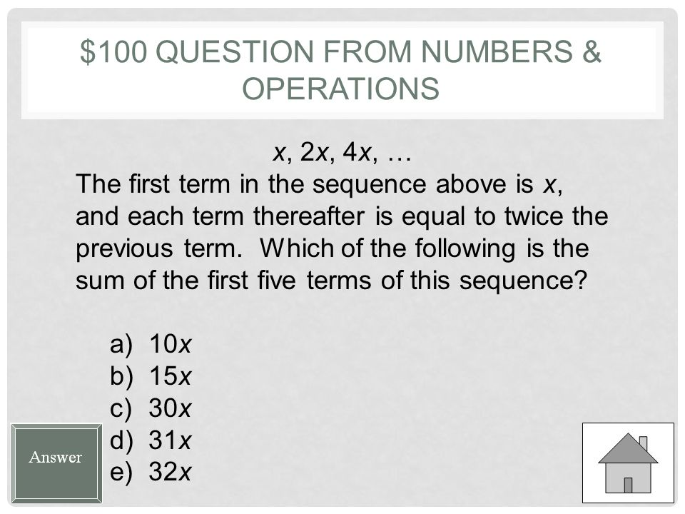 $100 QUESTION FROM ALGEBRA & FUNCTIONS If x + 1 = 23, what is the value of 3x + 3.