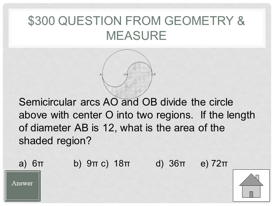 $200 ANSWER FROM GEOMETRY & MEASURE E