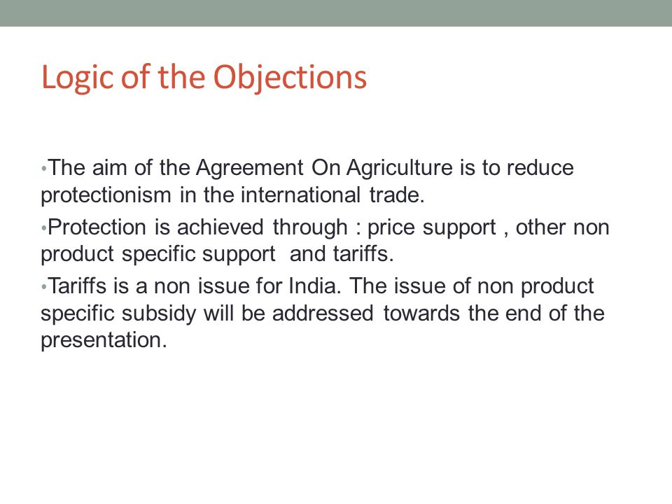 The way out WTO doesn't have any objection to consumer subsidies.