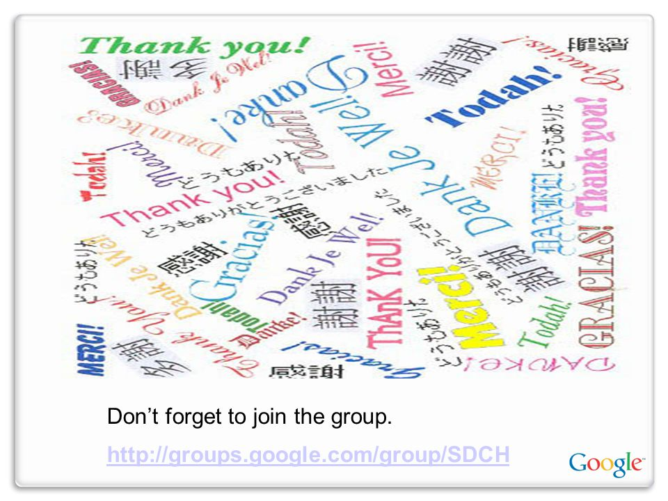 Don't forget to join the group. http://groups.google.com/group/SDCH