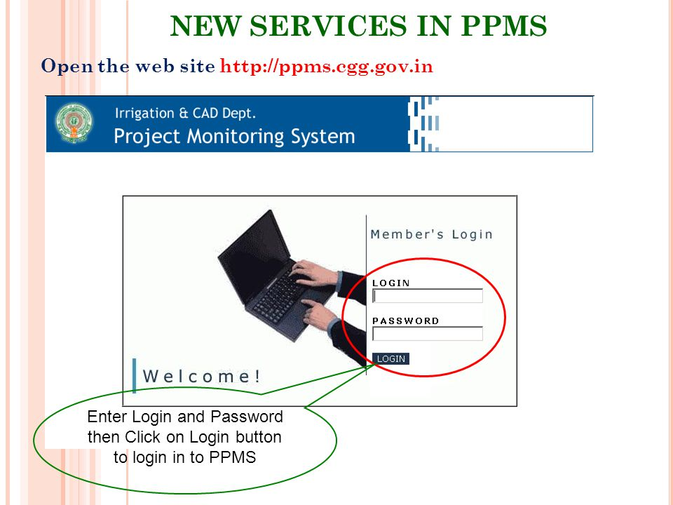 NEW SERVICES IN PPMS Open the web site http://ppms.cgg.gov.in Enter Login and Password then Click on Login button to login in to PPMS