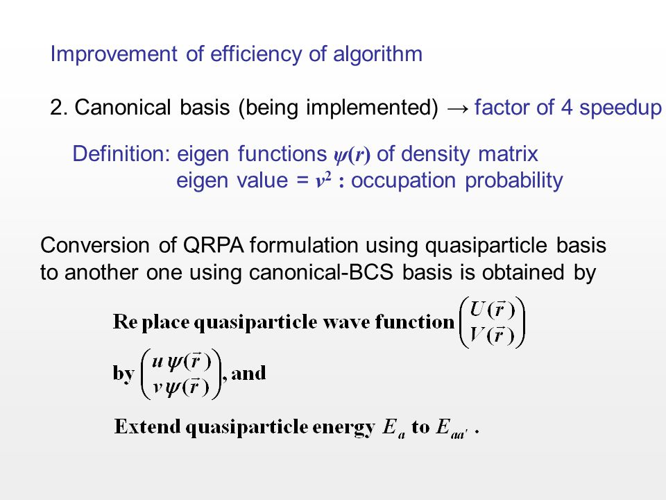 Improvement of efficiency of algorithm 2.