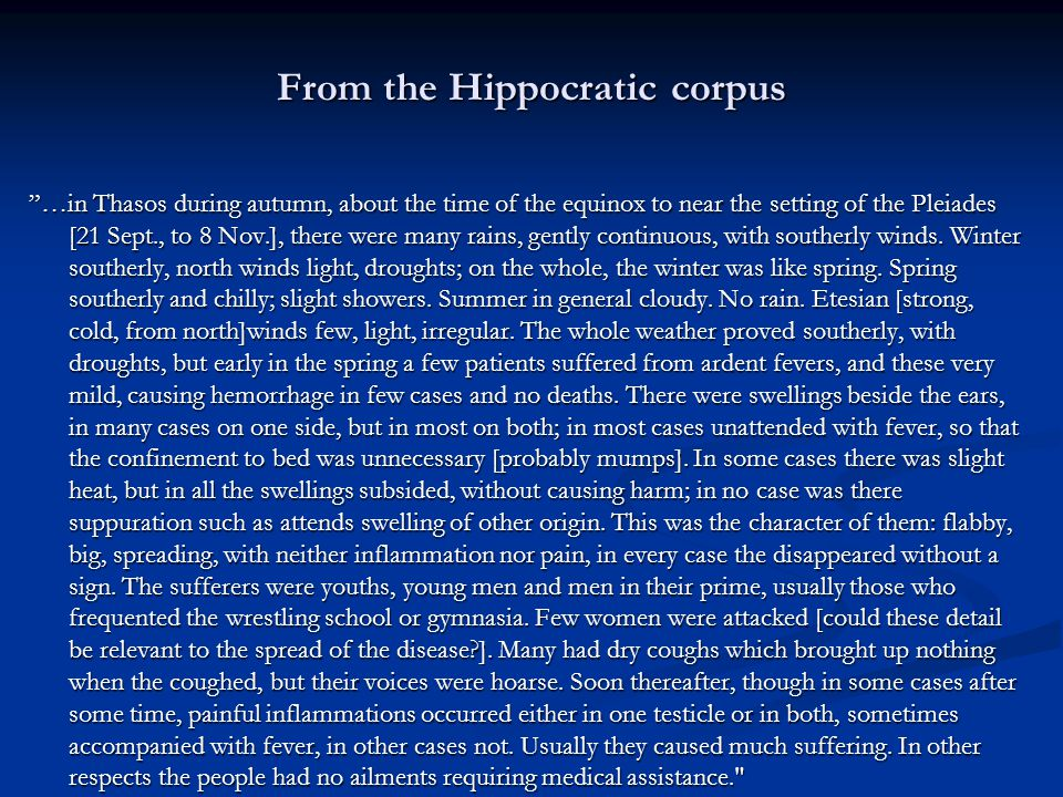 From the Hippocratic corpus …in Thasos during autumn, about the time of the equinox to near the setting of the Pleiades [21 Sept., to 8 Nov.], there were many rains, gently continuous, with southerly winds.