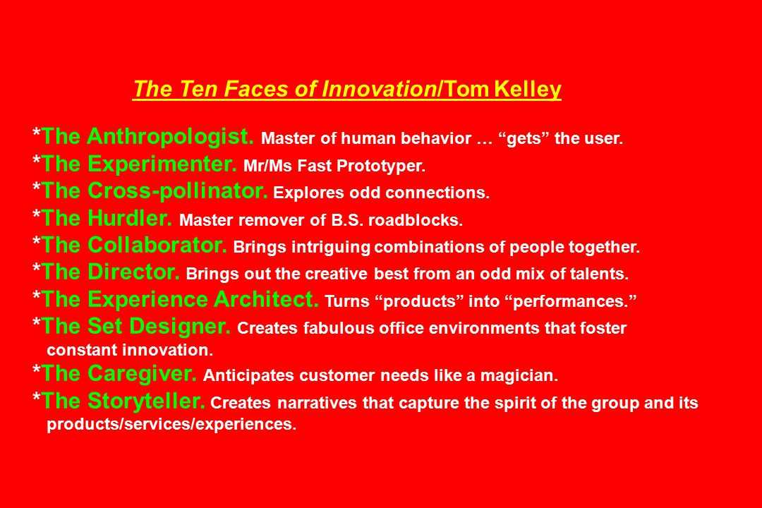 The Ten Faces of Innovation/Tom Kelley *The Anthropologist.