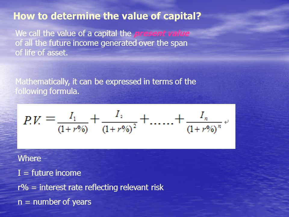How to determine the value of capital.