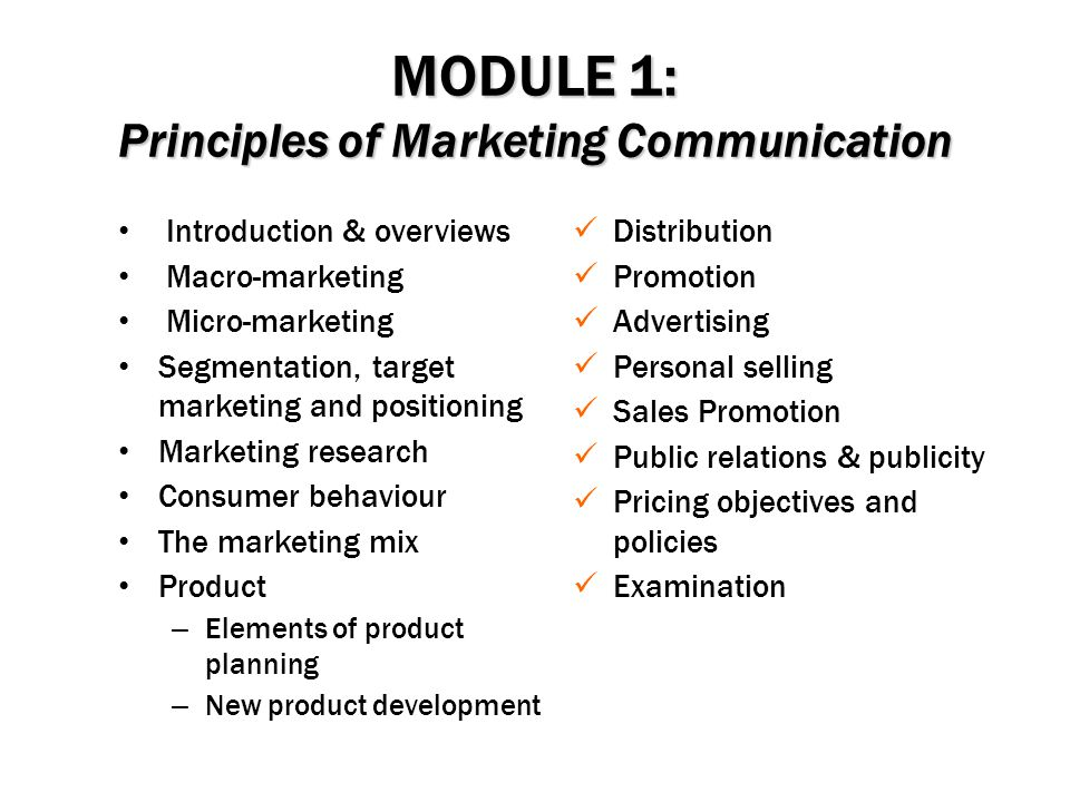 MODULE 9: Brand Management (Elective) Strategic Brand incorporates the latest theory and practical applications of two key disciplines – brand management and account planning respectively.