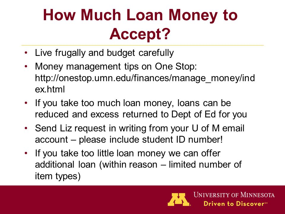 How Much Loan Money to Accept.