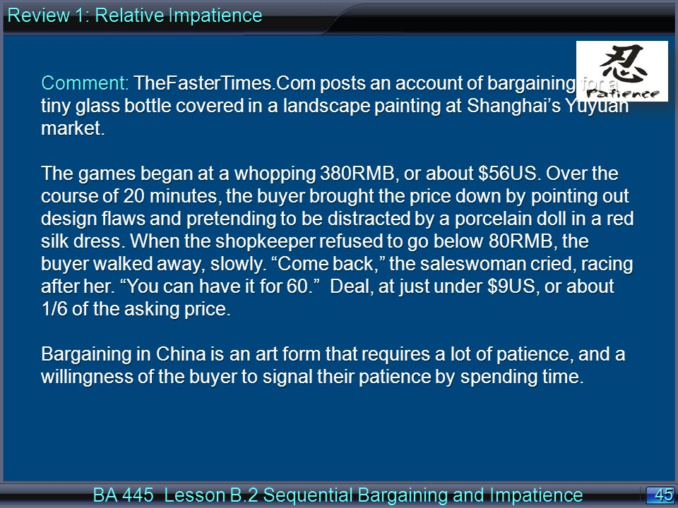 45 BA 445 Lesson B.2 Sequential Bargaining and Impatience Comment: TheFasterTimes.Com posts an account of bargaining for a tiny glass bottle covered in a landscape painting at Shanghai's Yuyuan market.