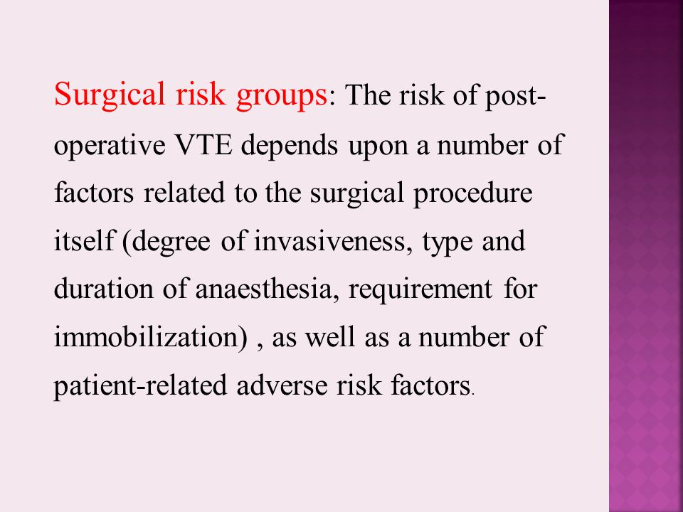 SHOULD PATIENTS WITH CANCER UNDERGOING SURGERY RECEIVE PERIOPERATIVE VTE PROPHYLAXIS?