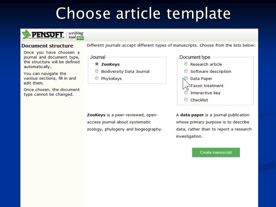 Choose article template