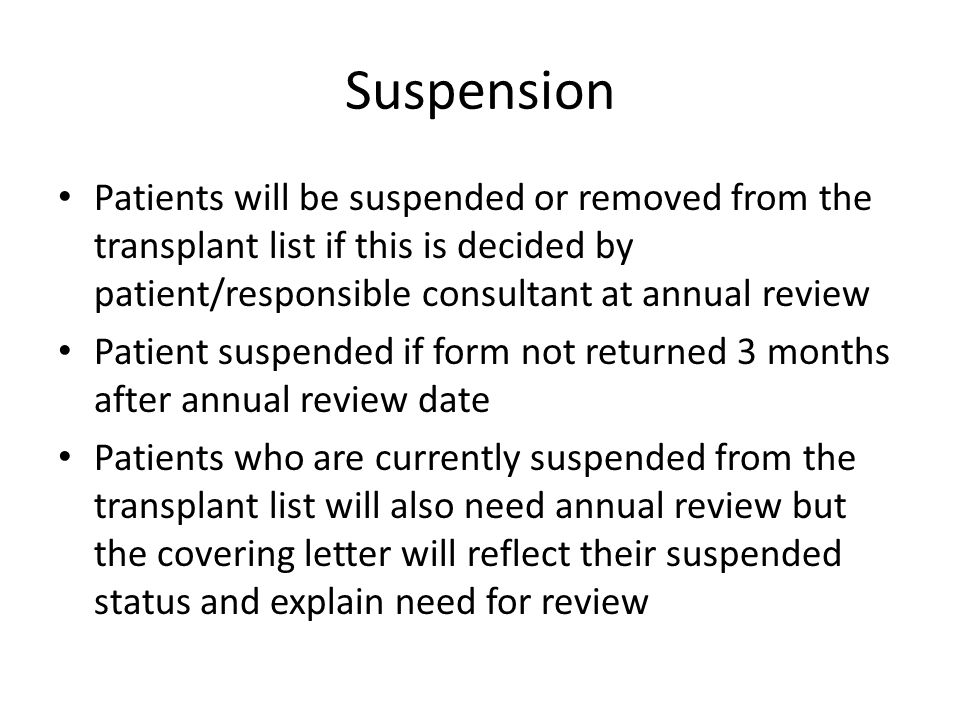 Transplant annual review form The form is 2 sides of A4 If delivered by email, it is an excel form so can be completed and sent back electronically This will enable automatic electronic update Paper forms will be processed manually On return, forms will be stored as electronic documents in UHB Portal in the patient's record The following demonstration of the form is split into sections to be visible on Powerpoint slides