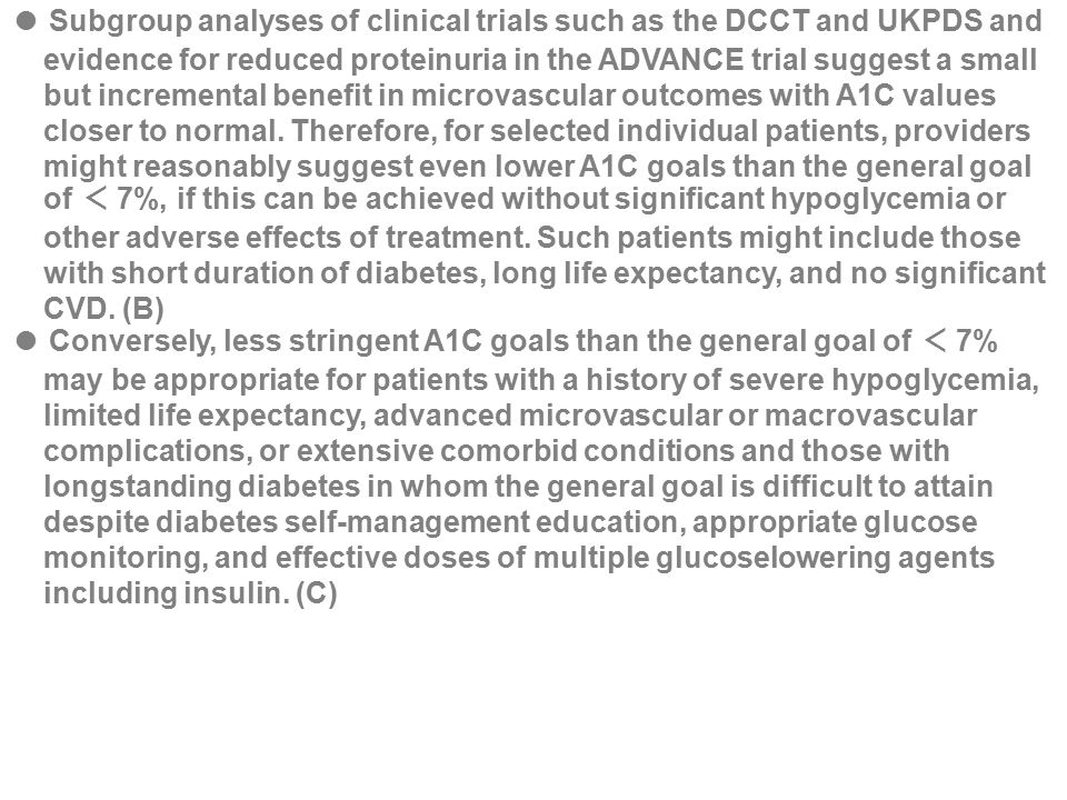 ● Subgroup analyses of clinical trials such as the DCCT and UKPDS and evidence for reduced proteinuria in the ADVANCE trial suggest a small but increm