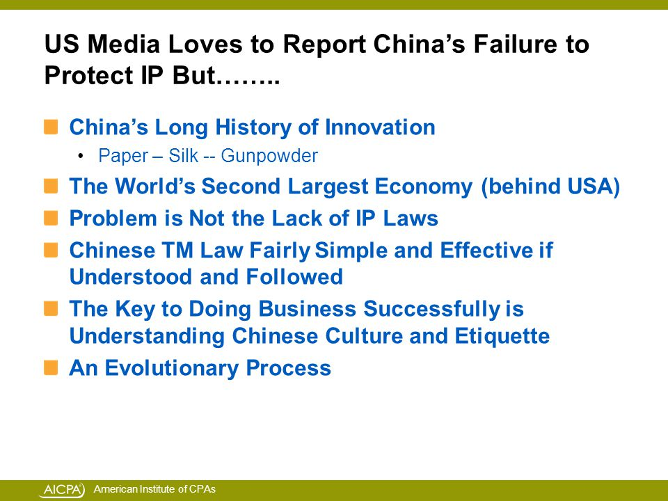 US Media Loves to Report China's Failure to Protect IP But……..