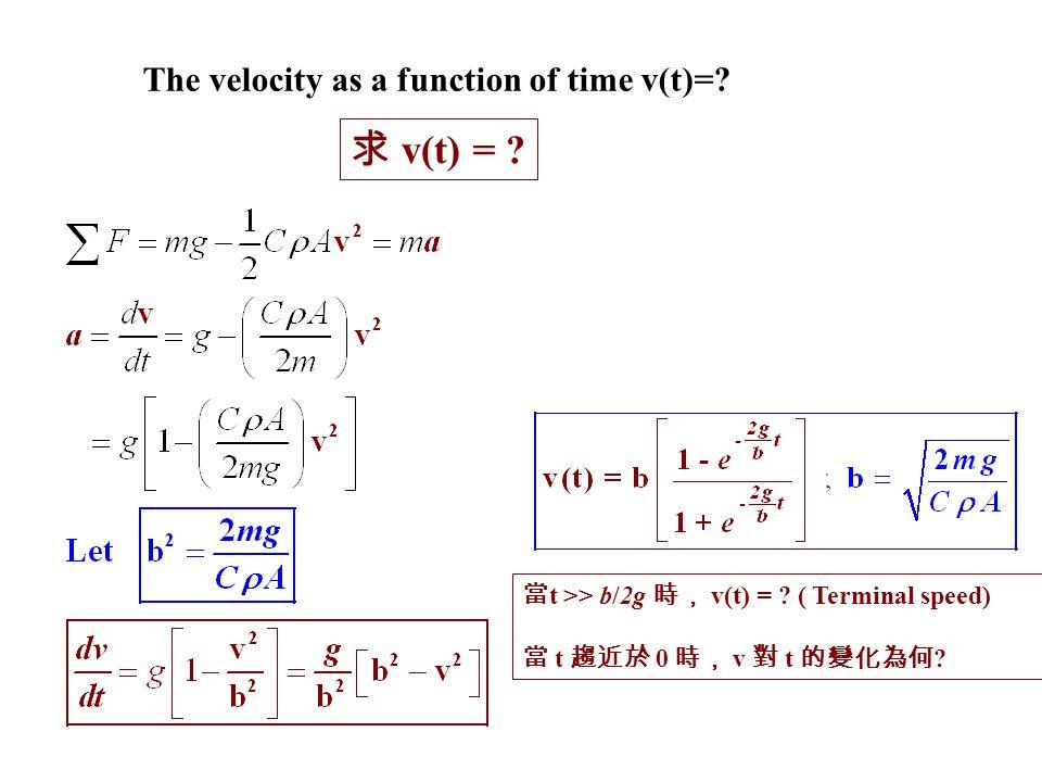 求 v(t) = . 當 t >> b/2g 時, v(t) = . ( Terminal speed) 當 t 趨近於 0 時, v 對 t 的變化為何 .