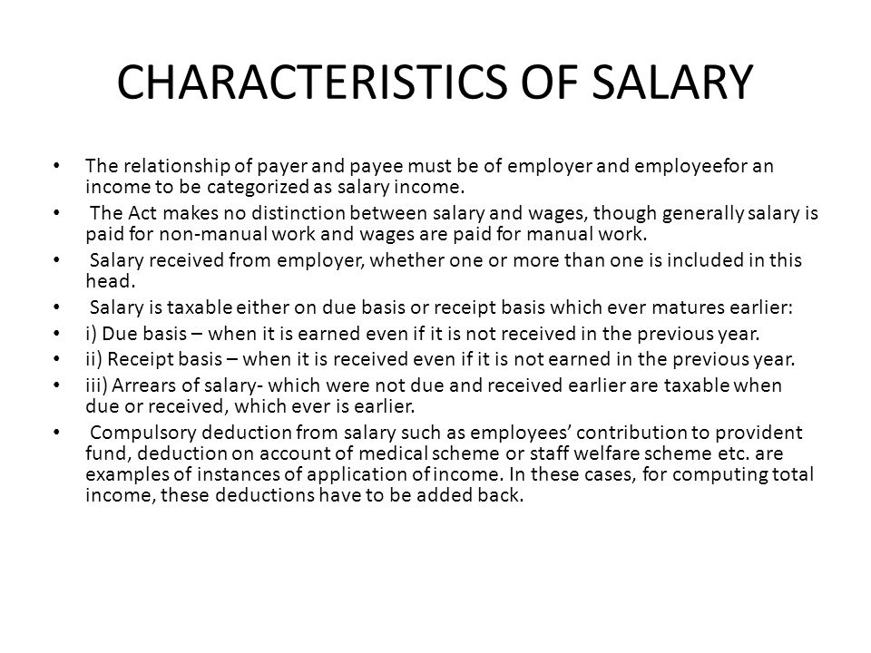 INCOMES FORMING PART OF SALARY Section 17 of the Act gives an inclusive definition of salary.