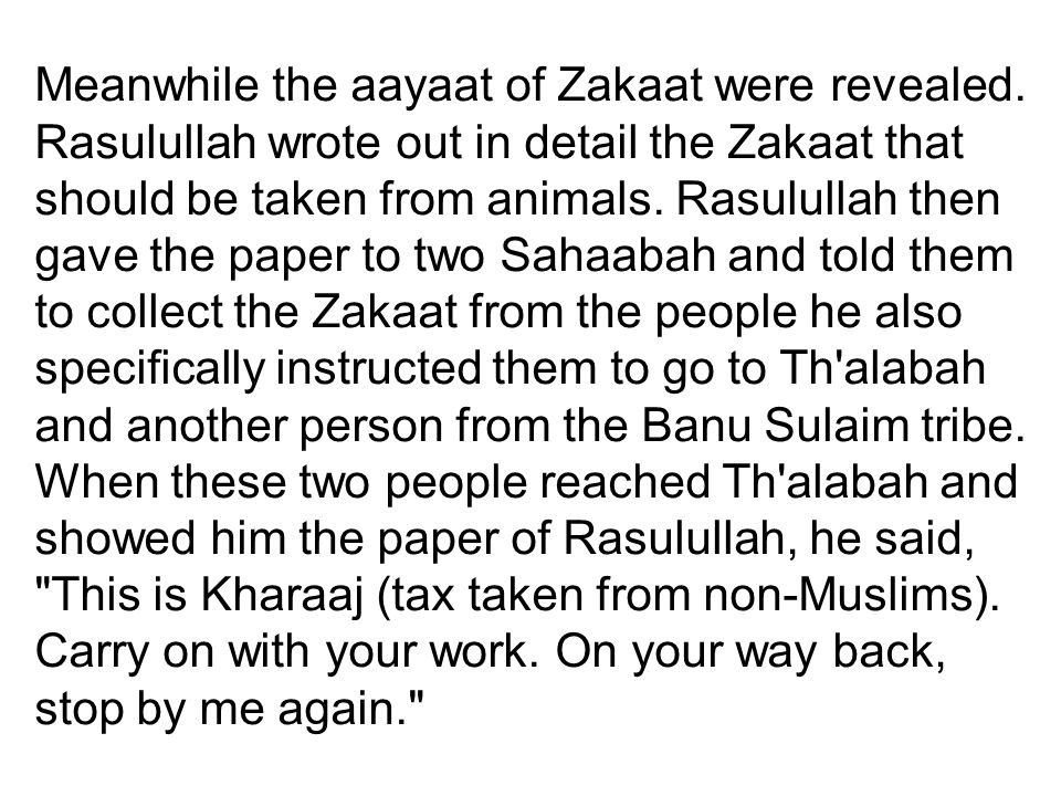 Meanwhile the aayaat of Zakaat were revealed.