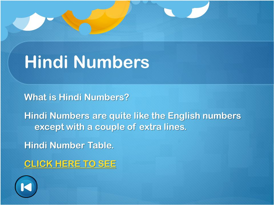 Hindi Number Table