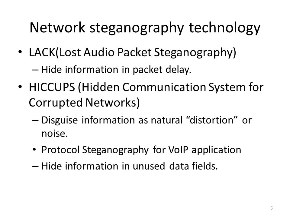 Network steganography technology LACK(Lost Audio Packet Steganography) – Hide information in packet delay.
