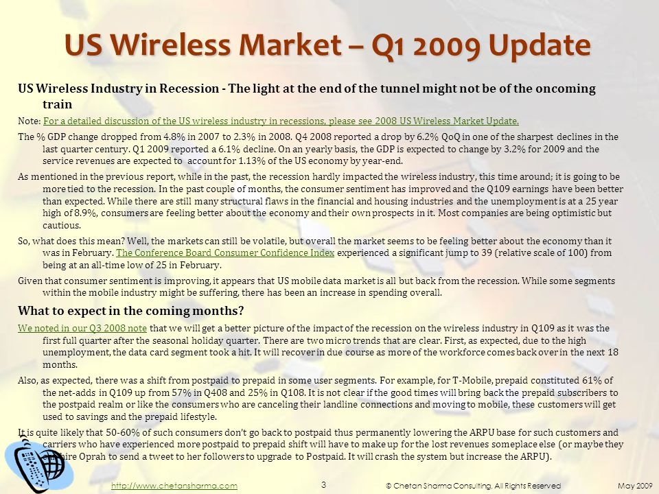 © Chetan Sharma Consulting, All Rights Reserved May 2009 14 http://www.chetansharma.com US Wireless Carriers: Data ARPU Trends