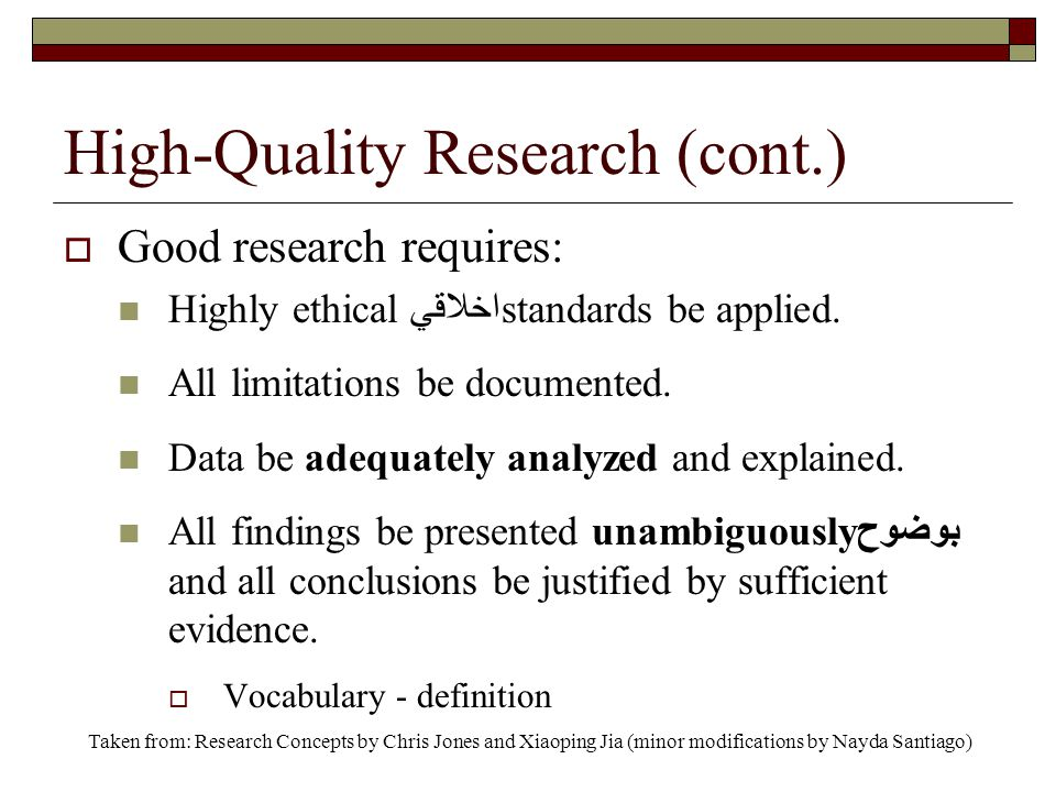 High-Quality Research (cont.)  Good research requires: Highly ethical اخلاقيstandards be applied.