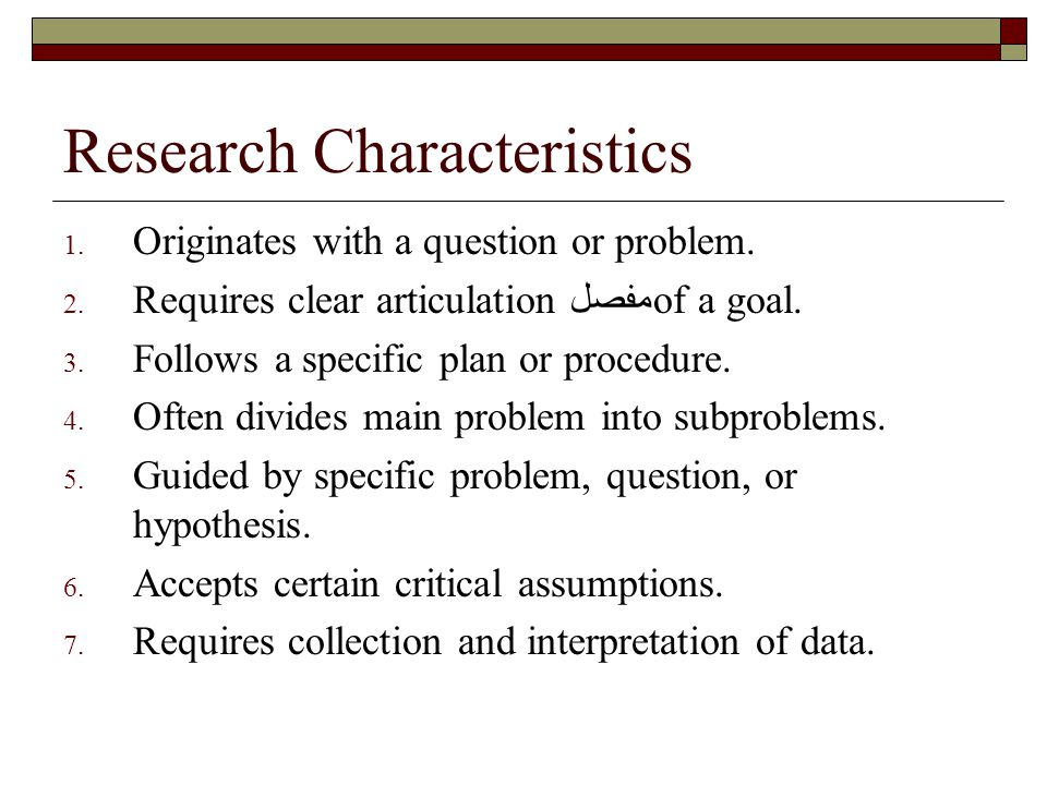 Stating the Research Problem  Once you've identified a research problem: State that problem clearly and completely.