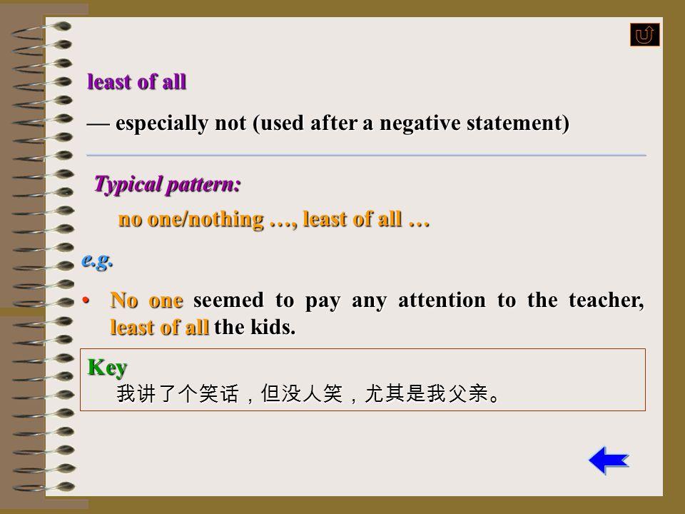 Enough is enough. Translate: Key:适可而止吧。