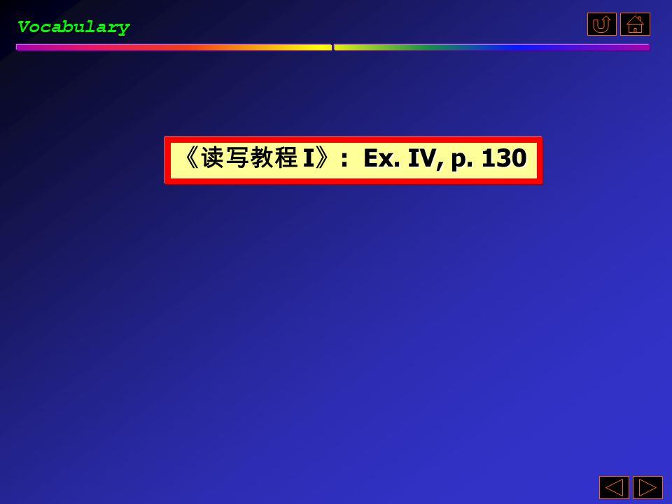 Vocabulary VocabularyVocabulary  Ex. IV Ex. IV Ex. IV  Ex. V Ex. V Ex. V
