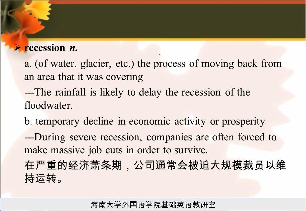  recession n. a.