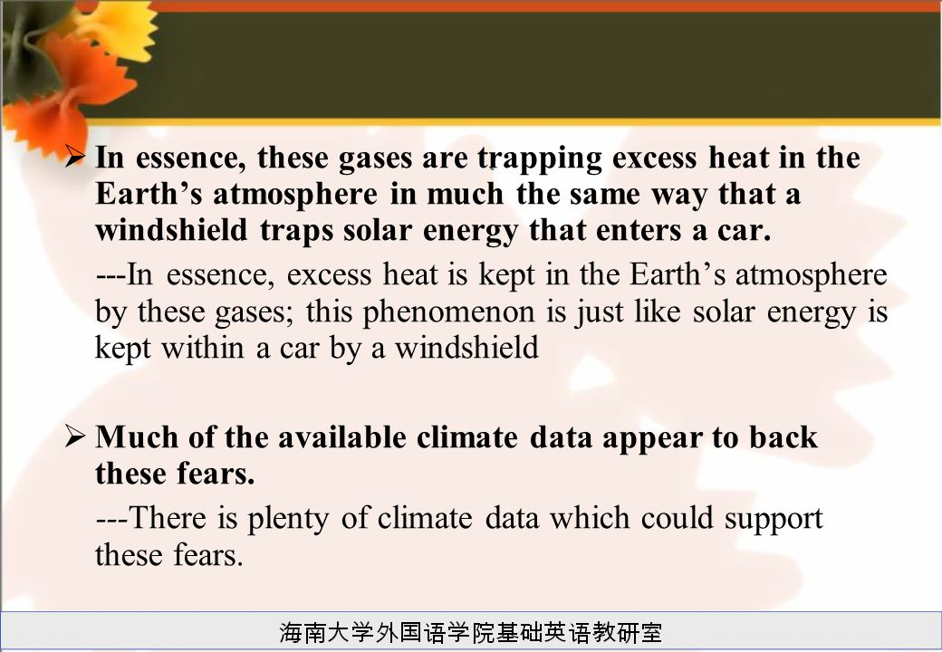  In essence, these gases are trapping excess heat in the Earth's atmosphere in much the same way that a windshield traps solar energy that enters a car.