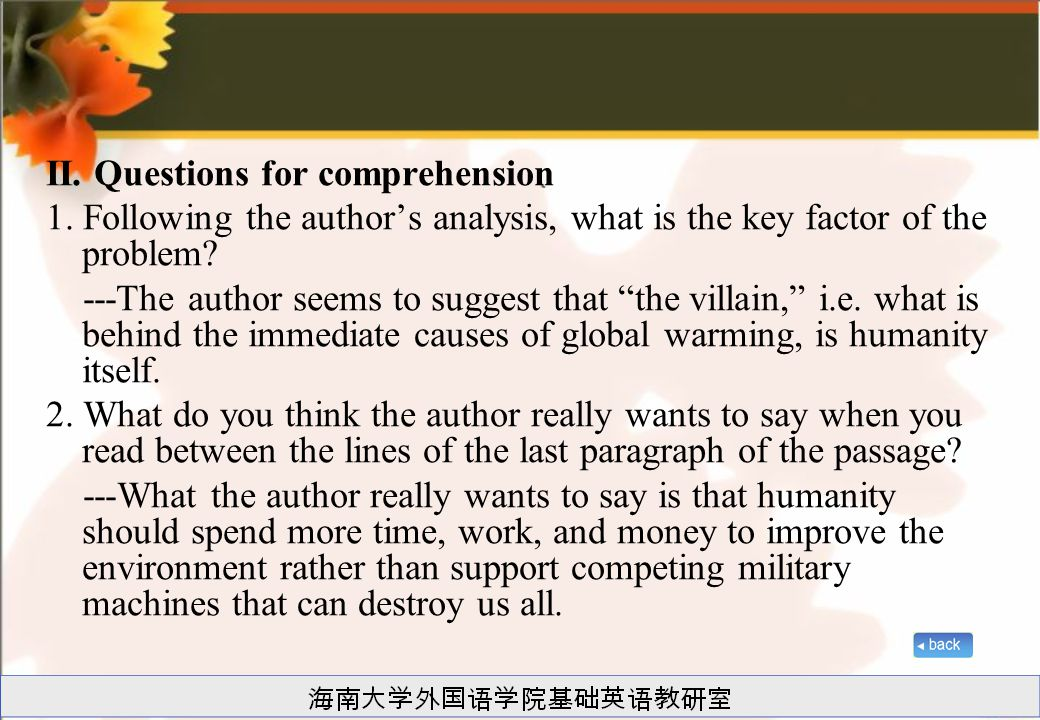 II. Questions for comprehension 1.