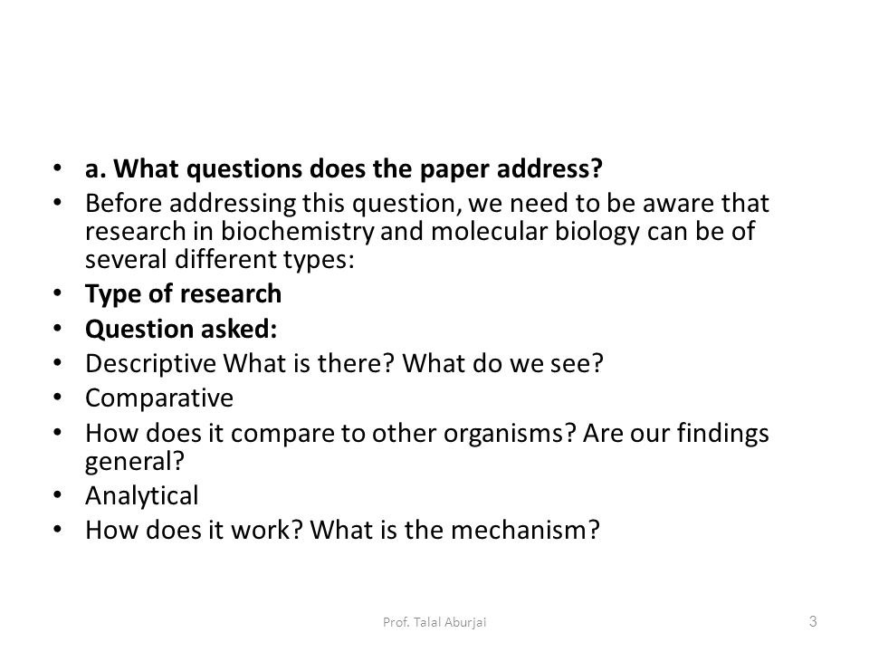 a.What questions does the paper address.