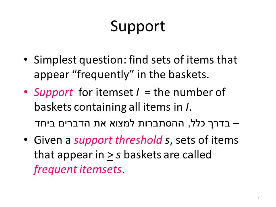 7 Support Simplest question: find sets of items that appear frequently in the baskets.